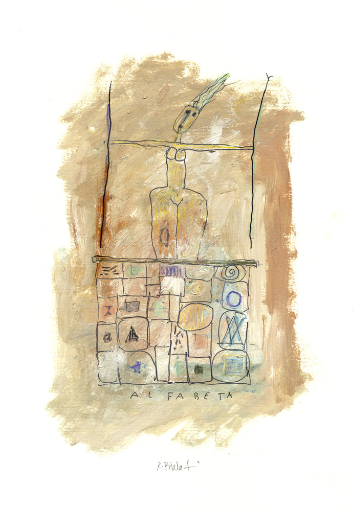 Alfabeta, 2006, tecnica mista su carta